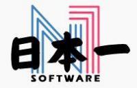 Nippon Ichi Software (1994). Нажмите, чтобы увеличить.