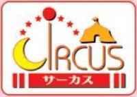 Circus (2000). Нажмите, чтобы увеличить.