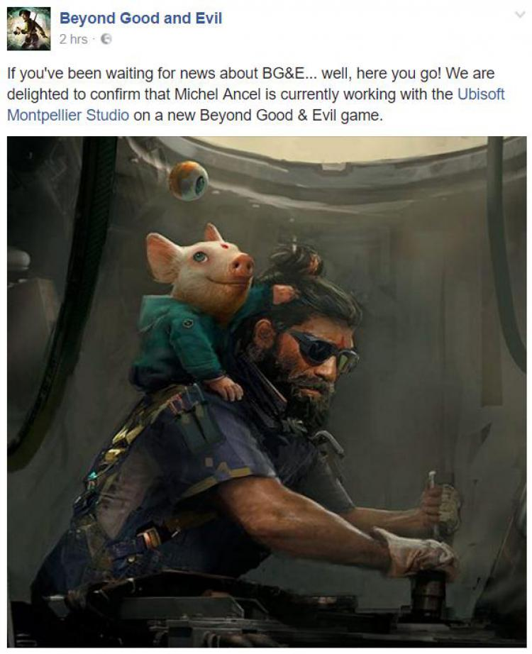 РђСЂС' Beyond Good and Evil 2