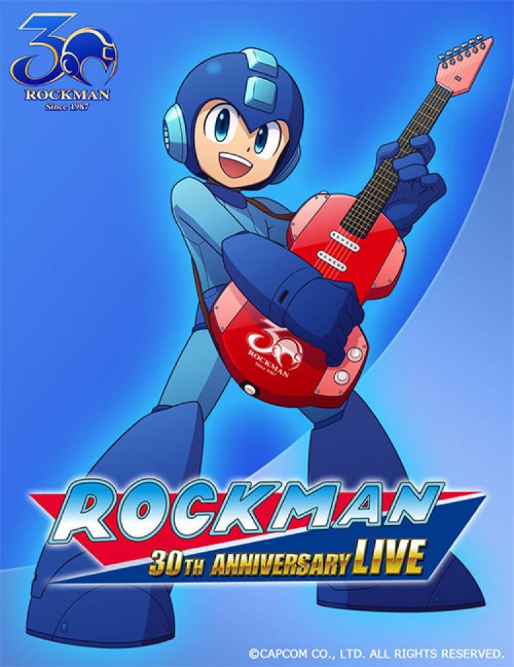 Концерт Mega Man