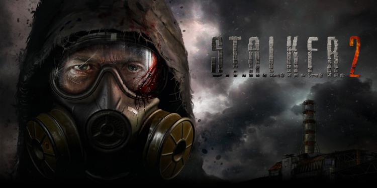Арт Stalker 2