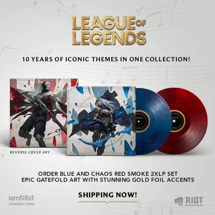 Винил League of Legends