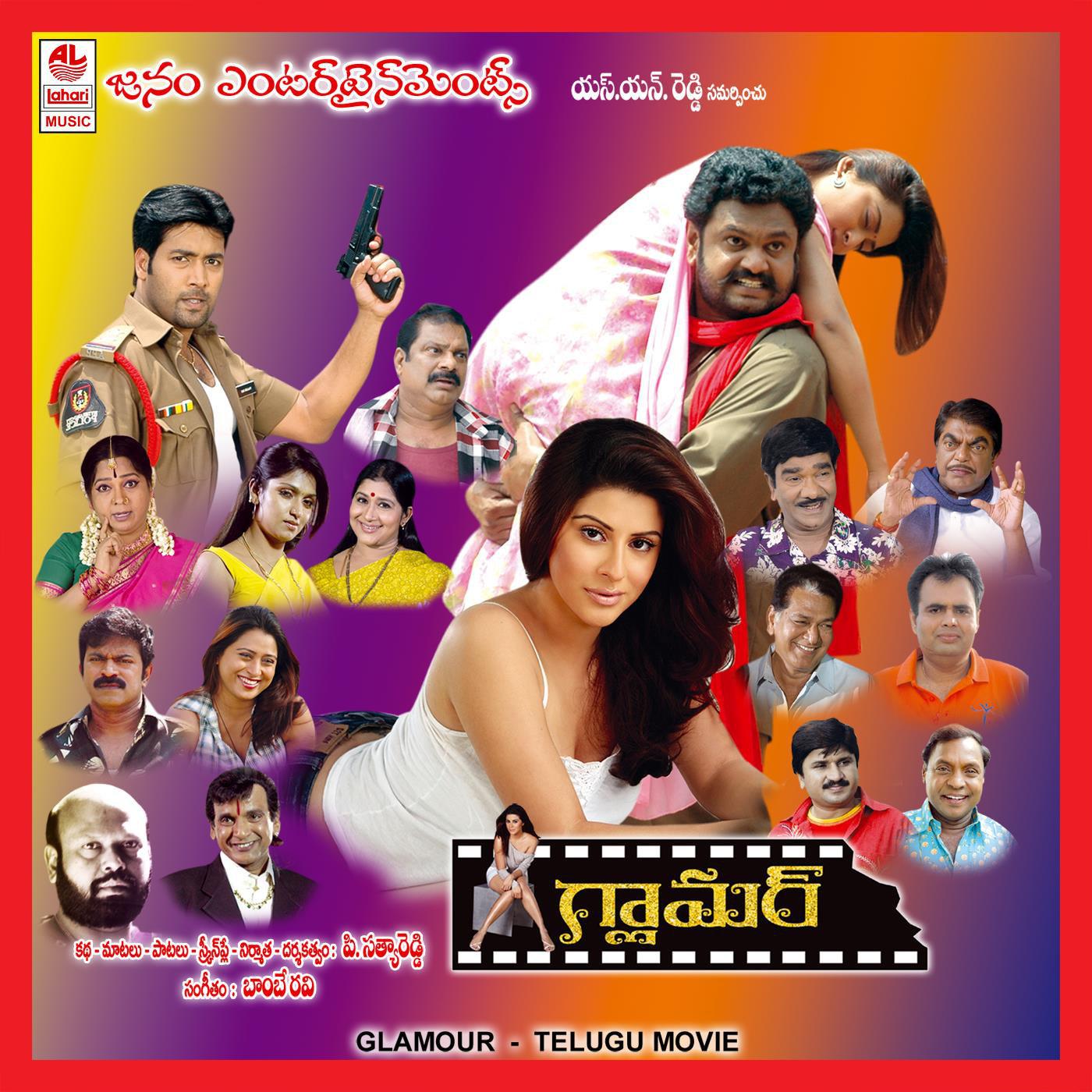 lahari music download