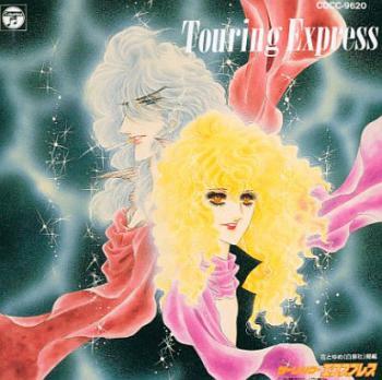 Ishida-Express I - Touring Express