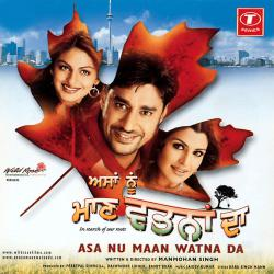 Write a Review on Oye Hoye - Harbhajan Maan