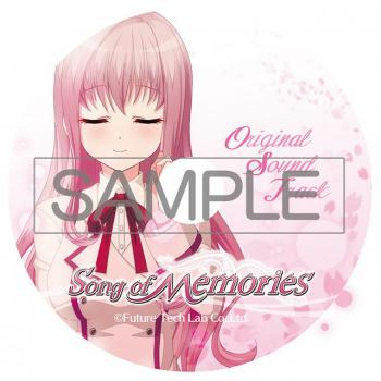 Song of Memories Original Sound Track. Disc (sample). Нажмите, чтобы увеличить.