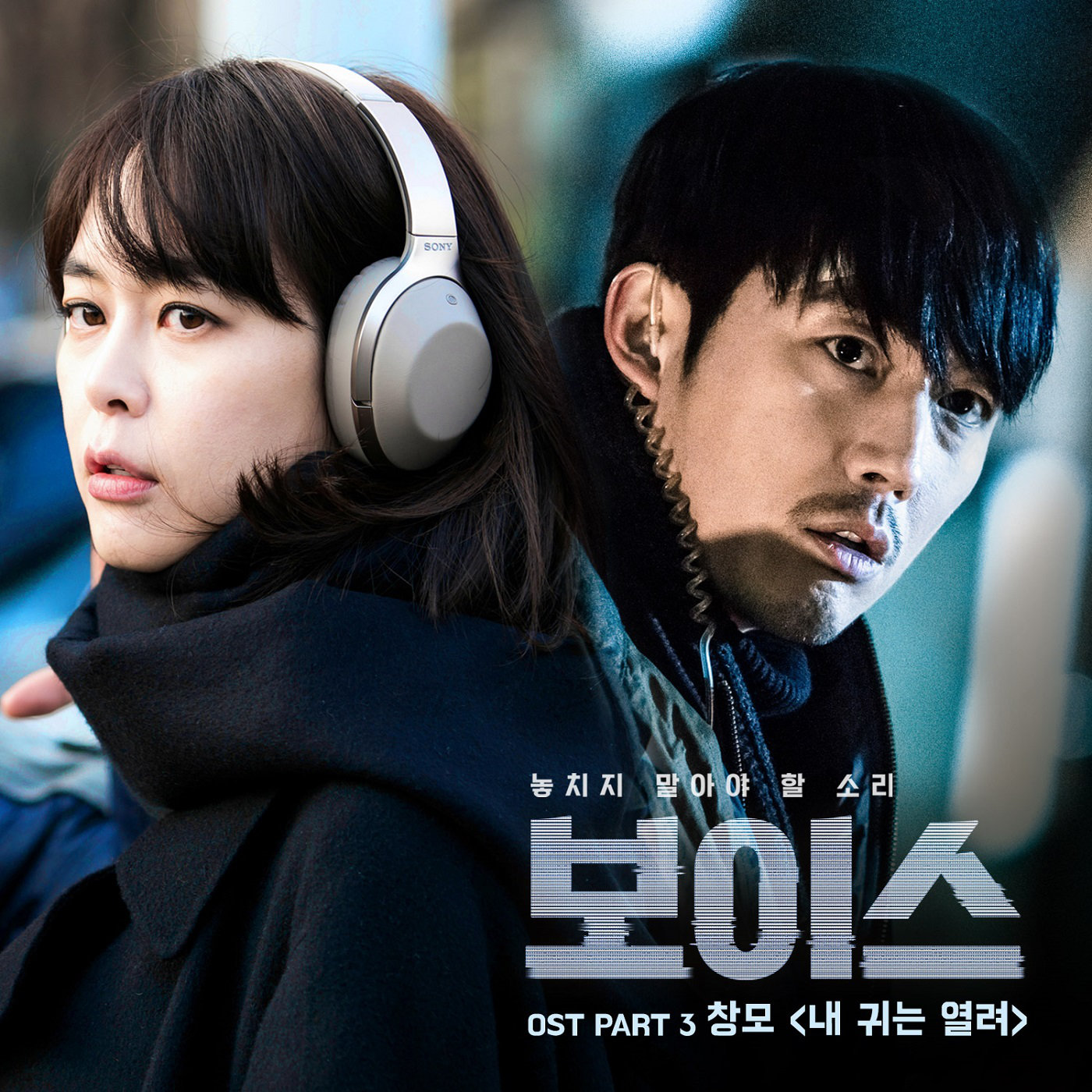best marriage without dating ost k2nblog