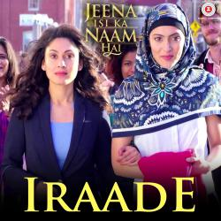 Iraade From