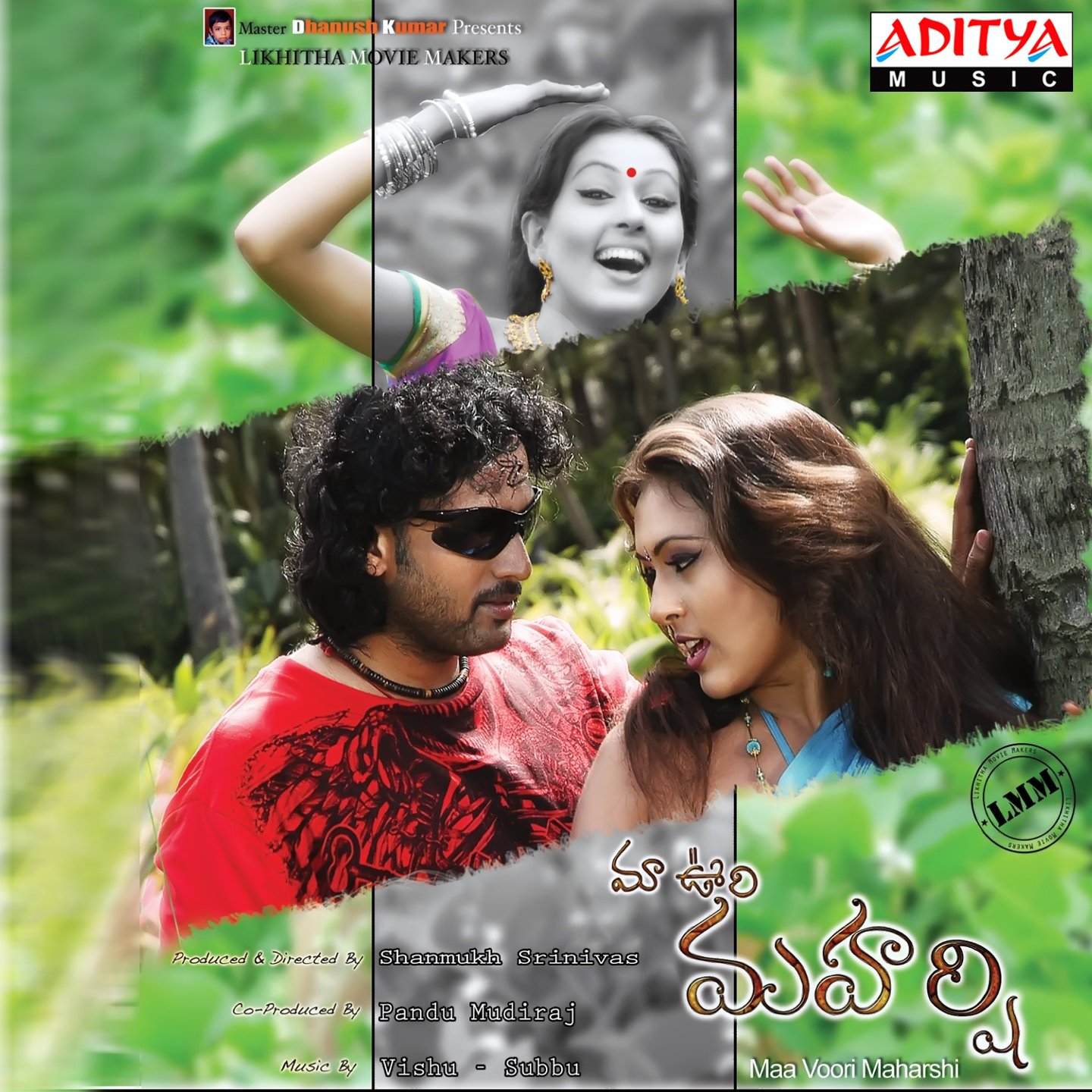 Premisthe movie mp3 songs download
