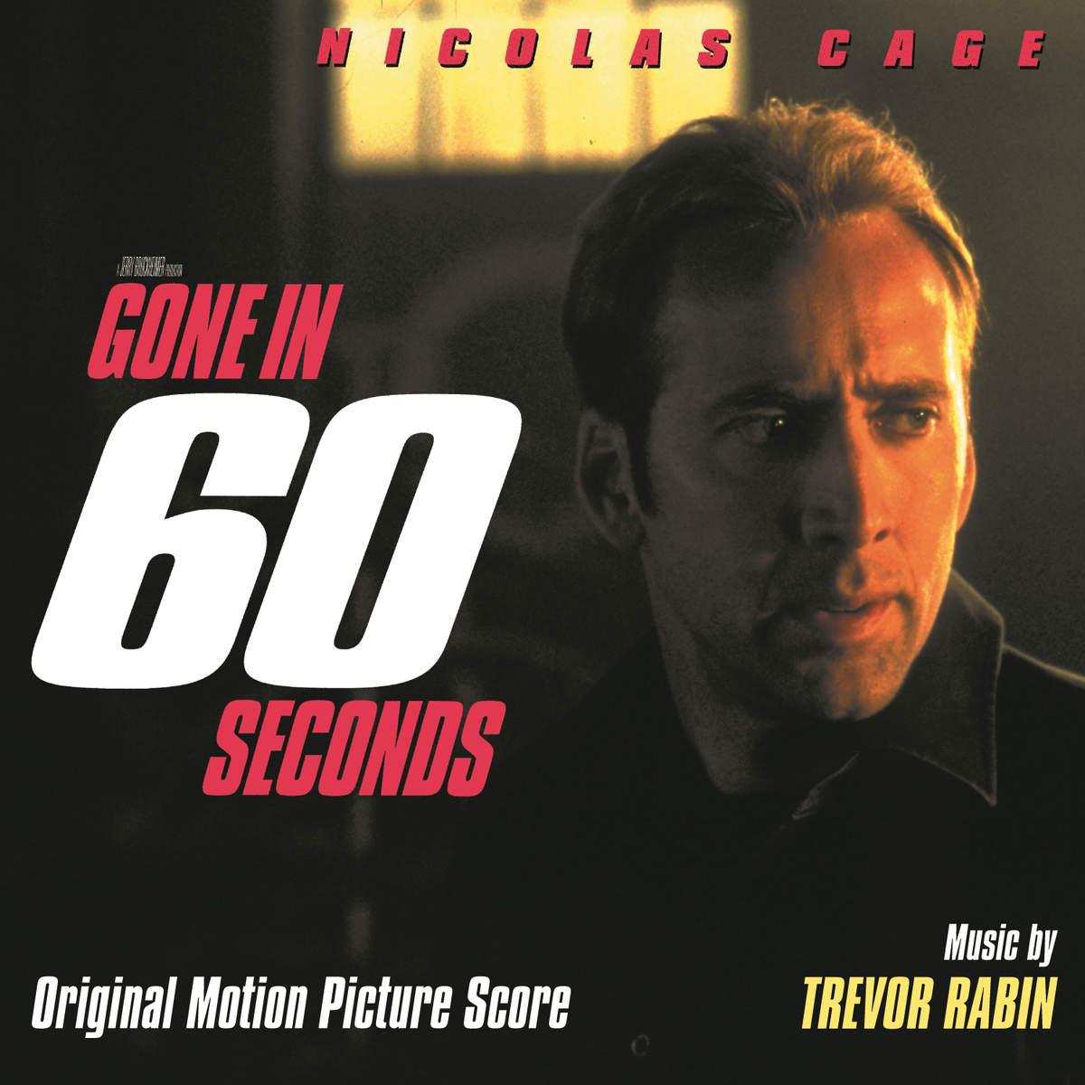 стиральных порошков саундтрек к фильму угнать 60 секунд ОГРАНИЧЕННОЙ ОТВЕТСТВЕННОСТЬЮ