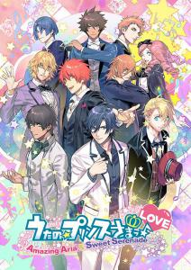 Uta no☆♪Amazing Aria & Sweet Serenade LOVE Premium Princess BOX- Rainbow Stars CD. Front. Нажмите, чтобы увеличить.