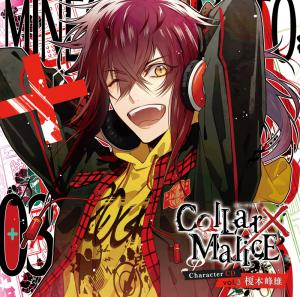 Collar×Malice Character CD vol.3 MINEO ENOMOTO. Front (small). Нажмите, чтобы увеличить.