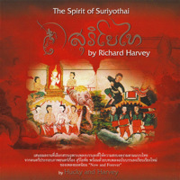 the spirit of suriyothai the serene thai selections from