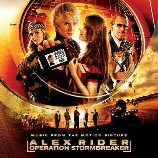 Саундтрек К Фильму Громобой 2006