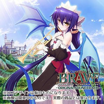 VenusBlood -BRAVE- Original Soundtrack. Front (Sample). Нажмите, чтобы увеличить.