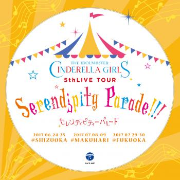 THE IDOLM@STER CINDERELLA GIRLS 5thLIVE TOUR Serendipity Parade!!!, The. Front. Нажмите, чтобы увеличить.