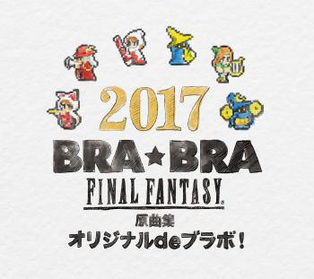 2017 BRA★BRA FINAL FANTASY Song Collection ORIGINAL de BRAVO!. Front. Нажмите, чтобы увеличить.