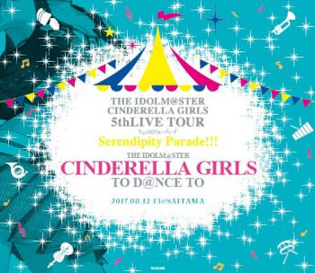 THE IDOLM@STER CINDERELLA GIRLS TO D@NCE TO, The. Front (small). Нажмите, чтобы увеличить.