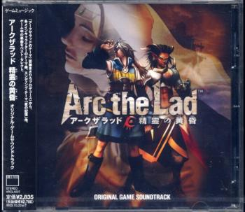 Arc the Lad Twilight of the Spirits ORIGINAL GAME SOUNDTRACK. Case Front. Нажмите, чтобы увеличить.