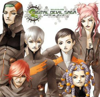 DIGITAL DEVIL SAGA Avatar Tuner Soundtrack CD. Front. Нажмите, чтобы увеличить.