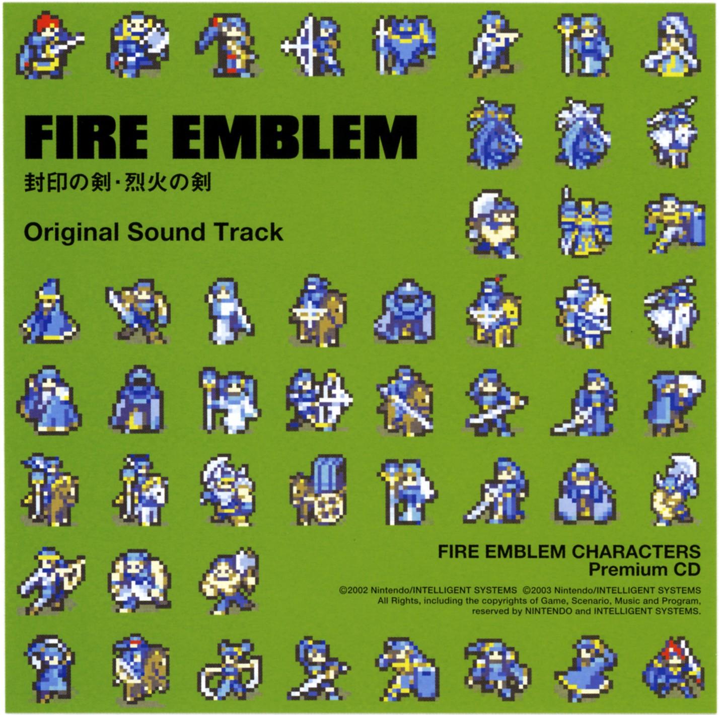 Fire Emblem: Fuuin no Tsurugi & Rekka no Ken Original ...