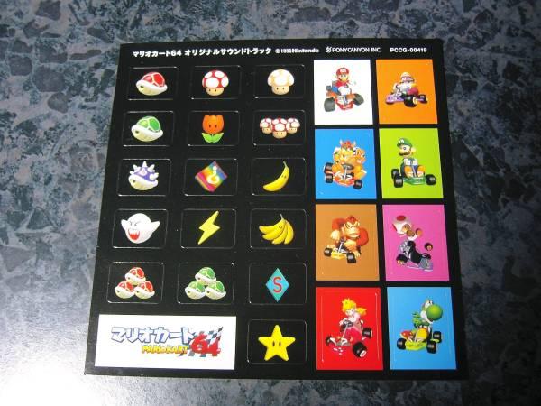 Mario Kart 64 Original Soundtrack музыка из игры