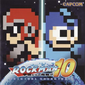Rockman 10: Threat from Outer Space!! Original Soundtrack. Booklet Front. Нажмите, чтобы увеличить.