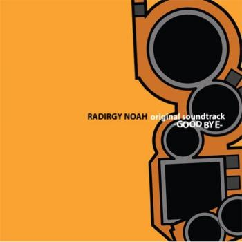 Radirgy - IGN