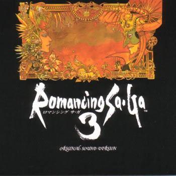Romancing SaGa 3 Original Sound Version  Soundtrack from