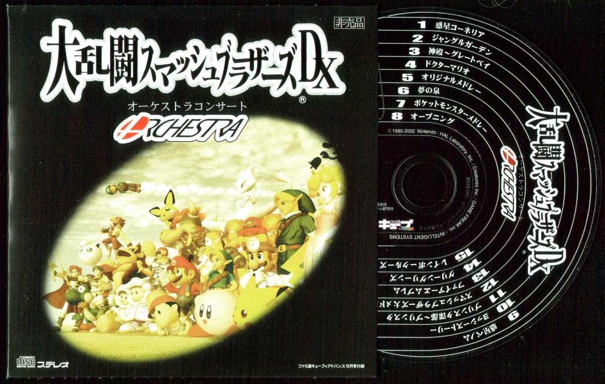 Dairantou Smash Bros Dx Isohunt