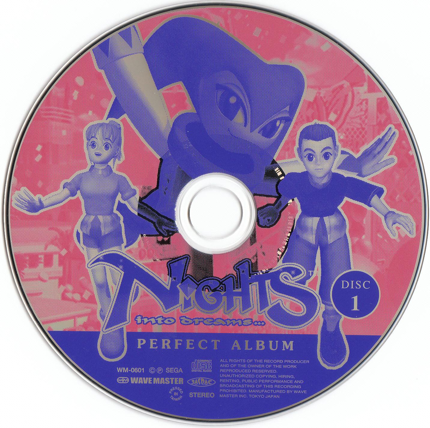 Nights Into Dreams Perfect Album музыка из игры