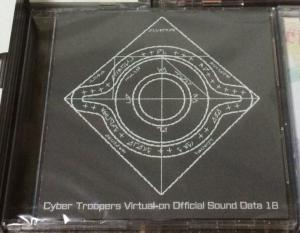 Cyber Troopers Vitual-on Official Sound Data 18. Case Front (small). Нажмите, чтобы увеличить.
