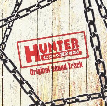 HUNTER ~Sono Onnatachi, Shokin Kasegi~ Original Sound Track. Front. Нажмите, чтобы увеличить.