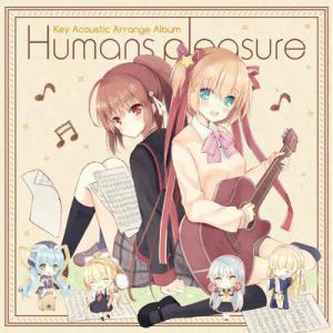 Key Acoustic Arrange Album