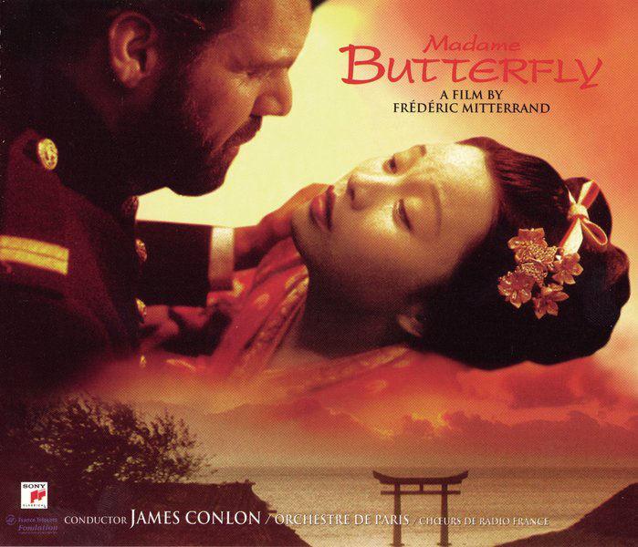 Madama butterfly movie