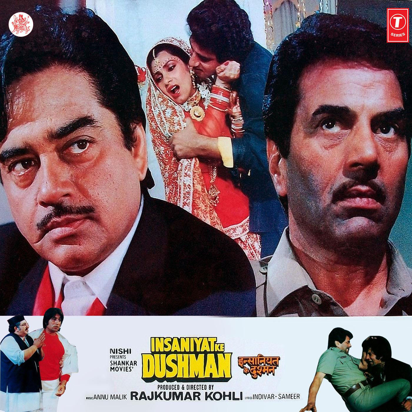 Insaniyat ke dushman movie