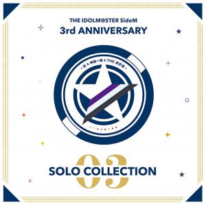 THE IDOLM@STER SideM 3rd ANNIVERSARY SOLO COLLECTION 03, The. Front. Нажмите, чтобы увеличить.