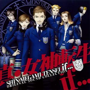 Shin Megami Tensei if... Original Sound Collection. Front. Нажмите, чтобы увеличить.