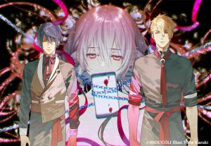 Killer and Strawberry Getsuei Sound Collection. Front (sample). Нажмите, чтобы увеличить.