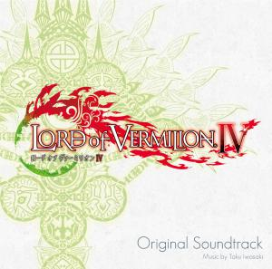 LORD of VERMILION IV Original Soundtrack. Front. Нажмите, чтобы увеличить.