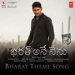 Bharat Theme Song From
