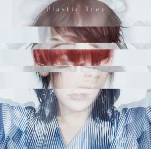Inside Out / Plastic Tree [Limited Edition B]. Front (small). Нажмите, чтобы увеличить.