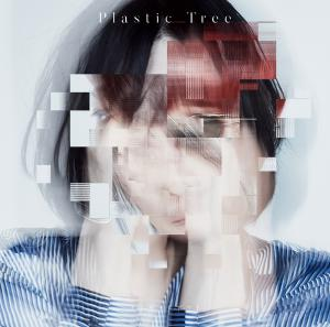 Inside Out / Plastic Tree [Limited Edition A]. Front (small). Нажмите, чтобы увеличить.