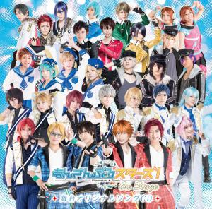 Ensemble Stars! On Stage Original Song CD. Front. Нажмите, чтобы увеличить.