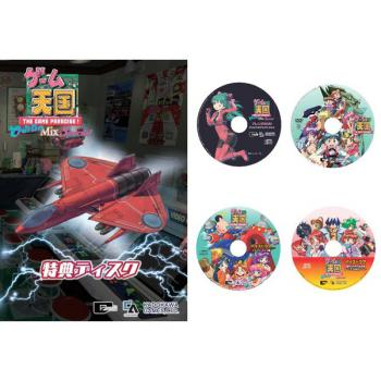 Game Tengoku CruisinMix Special Privelege Disc (placeholder). Front (temp). Нажмите, чтобы увеличить.