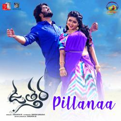Pilla Naa From