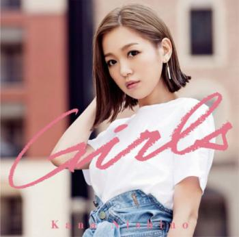 Girls / Kana Nishino [Limited Edition]. Front (small). Нажмите, чтобы увеличить.