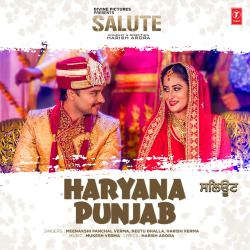 Haryana Punjab From