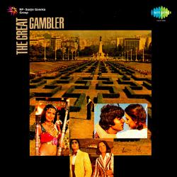 The Gambler Original