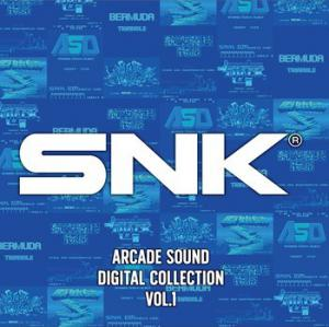 SNK ARCADE SOUND DIGITAL COLLECTION Vol.1. Front (small). Нажмите, чтобы увеличить.